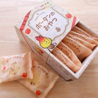 須賀川市マスコットキャラクター「ボータン」オリジナルアップルクッキー