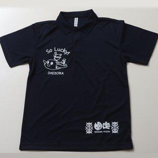 そらっきーポロシャツ Mサイズ(網走)