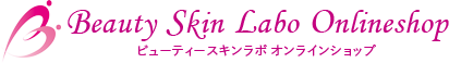 ビューティースキンラボオンラインショップ  スキンケア化粧品通販|フェイシャル専門エステ発のスキンケア化粧品通販