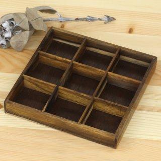 ディスプレイ什器: パーティションボックス ダークブラウン