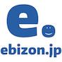 えびぞん ebizon.jp