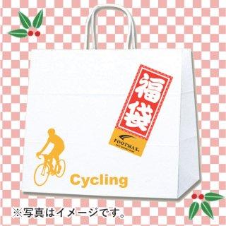 2021  FOOTMAX福袋  ロードバイク