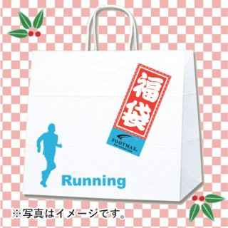 2021  FOOTMAX福袋  ランニング