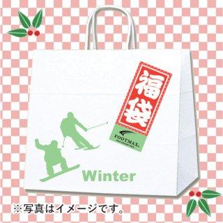 2021  FOOTMAX福袋  ウインター