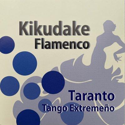 CD   Kikudake Flamenco(Taranto / Tango Extremeño)
