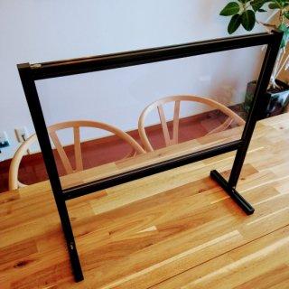 パーテーション (テーブル・カウンター用)T脚タイプ 黒