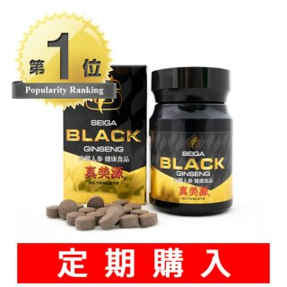 SEIGA BLACK GINSENG 真美源 90粒入り 定期購入(送料込み)<img class='new_mark_img2' src='https://img.shop-pro.jp/img/new/icons29.gif' style='border:none;display:inline;margin:0px;padding:0px;width:auto;' />