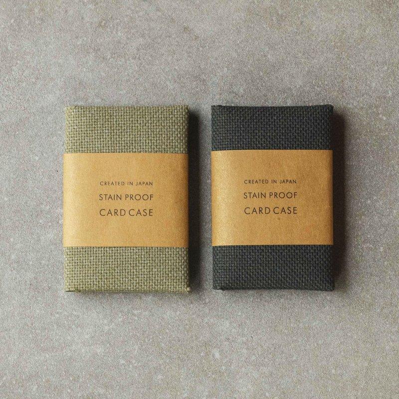 F/style/ステインプルーフのカードケース