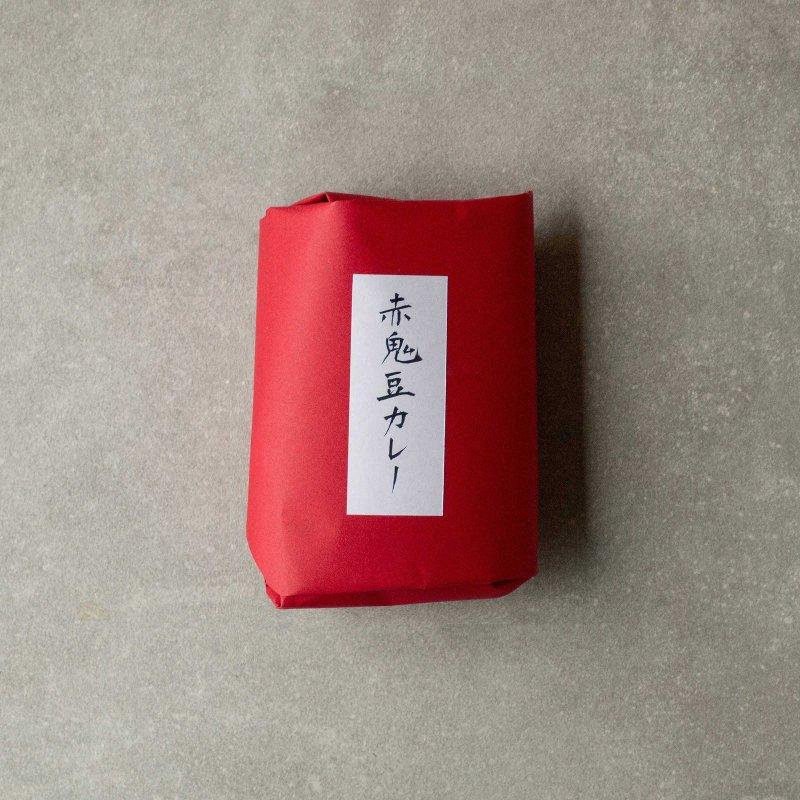 赤鬼豆カレー/ akaoni