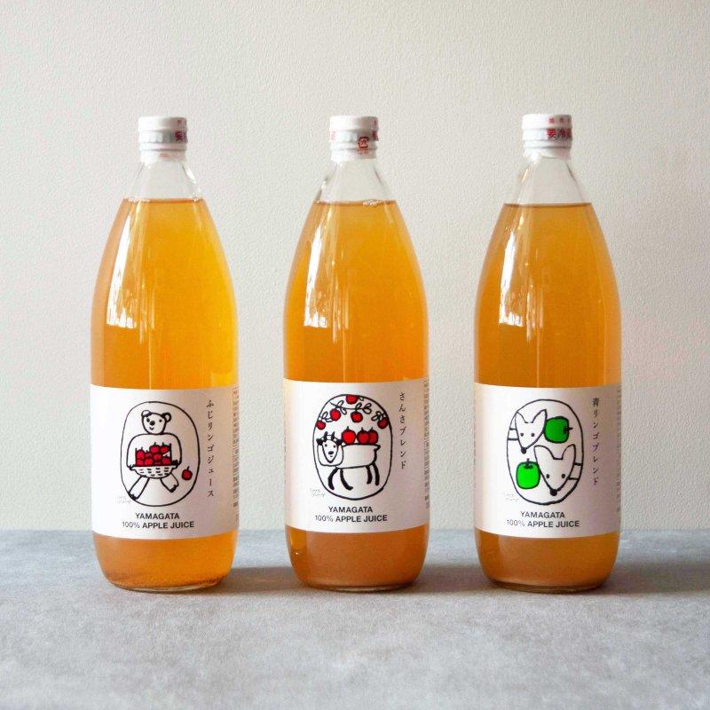 リンゴリらっぱのリンゴジュース  1,000ml