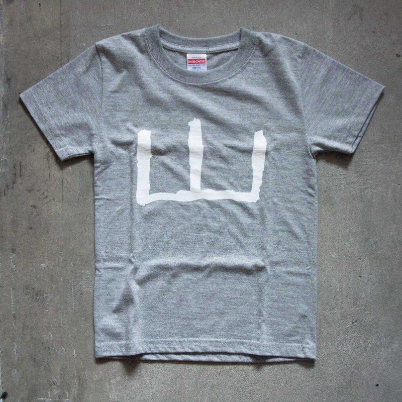 山Tシャツ 【グレー】/ akaoni