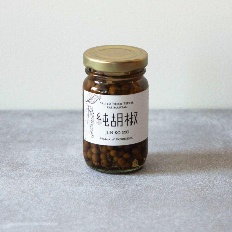 純胡椒 (仙人スパイス)