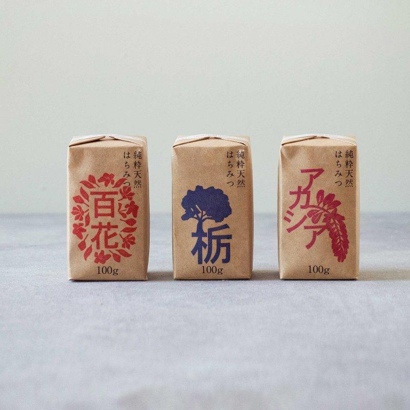 大沼養蜂のハチミツ各種(50g/100g)