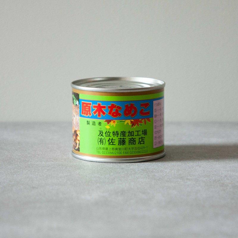 なめこの缶詰 (佐藤商店)