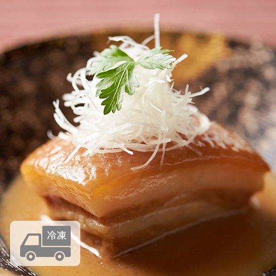 琉球料理 首里味噌ラフテー 3セット 本体価格5,250円