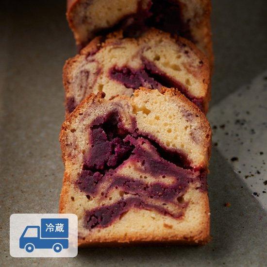 プレミアムパウンドケーキ「紅芋小町」個包装6個入り 本体価格2,574円