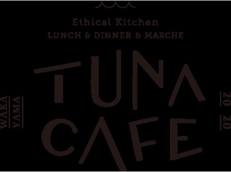 ツナカフェ