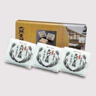 大門素麺 青袋3個セット