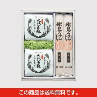 大門素麺 青袋2個・氷見うどん 細麺4本セット
