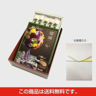 氷見うどん細麺5本とカタログギフト:アズユーライク 瑠璃(牡丹)のセット
