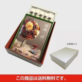 氷見うどん細麺5本とカタログギフト:アズユーライク 瑠璃(茉莉花)のセット