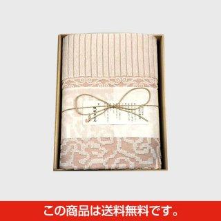 今治謹製 紋織タオルケット(木箱入)