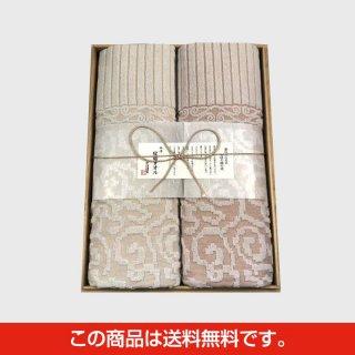 今治謹製 紋織タオルケット2枚セット(木箱入)