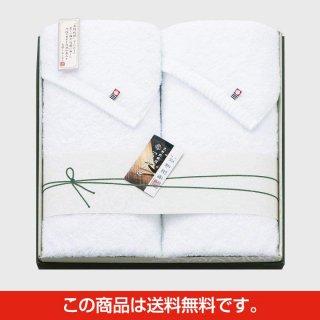 矢野紋織謹製 白たおる 今治バスタオル2枚入り