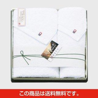 矢野紋織謹製 白たおる 今治バスタオル・フェイスタオル