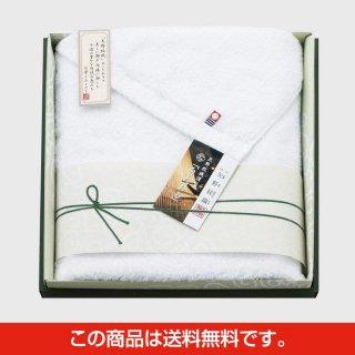 矢野紋織謹製 白たおる 今治バスタオル