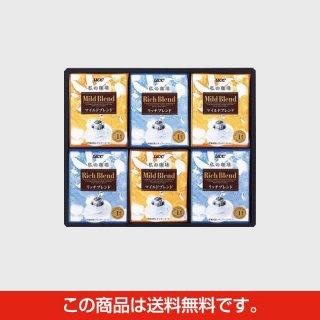 UCCドリップコーヒー 私のコーヒー2種類(24個入り)