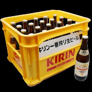 キリン 一番搾り 中瓶 500ml 20本