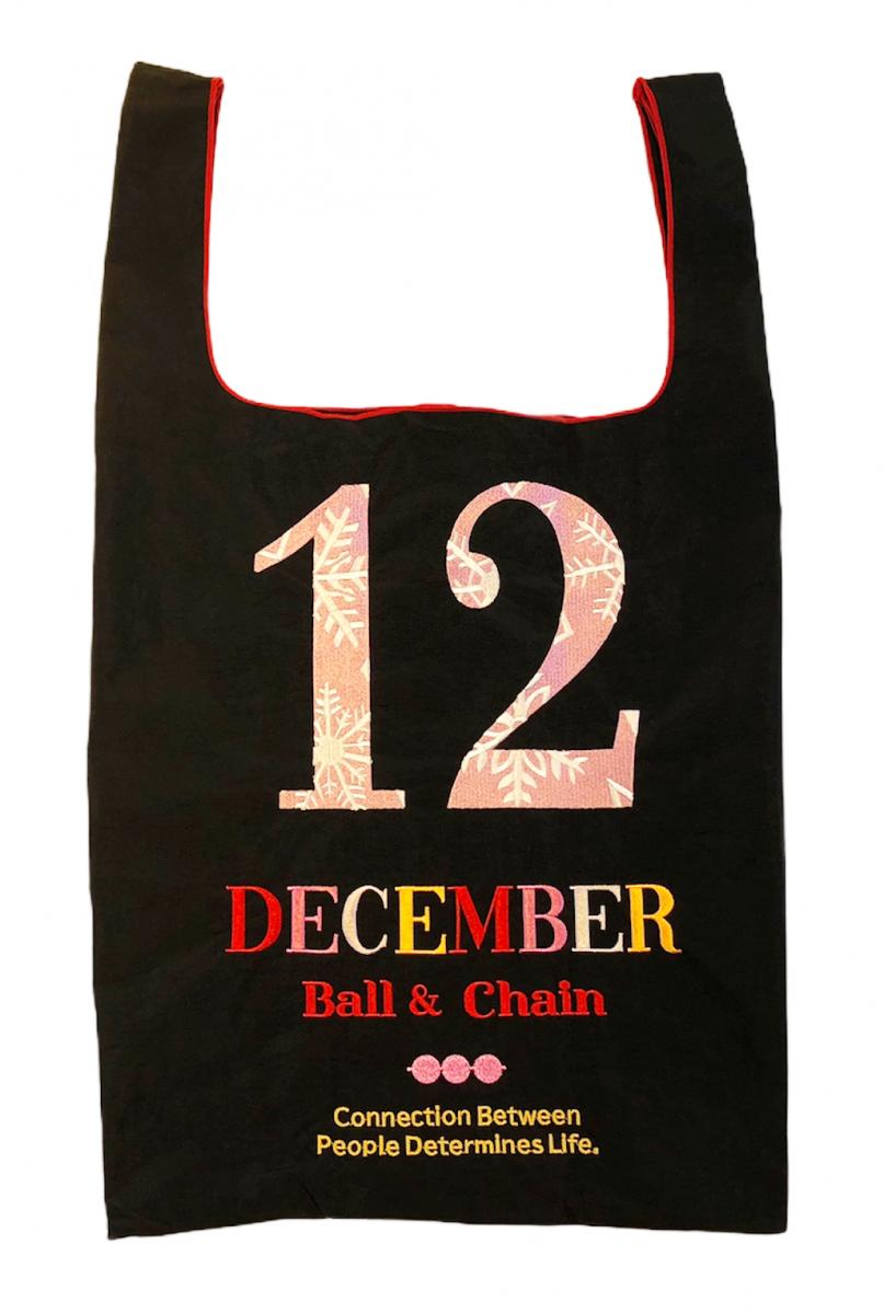 Ball&Chain DECEMBER 12