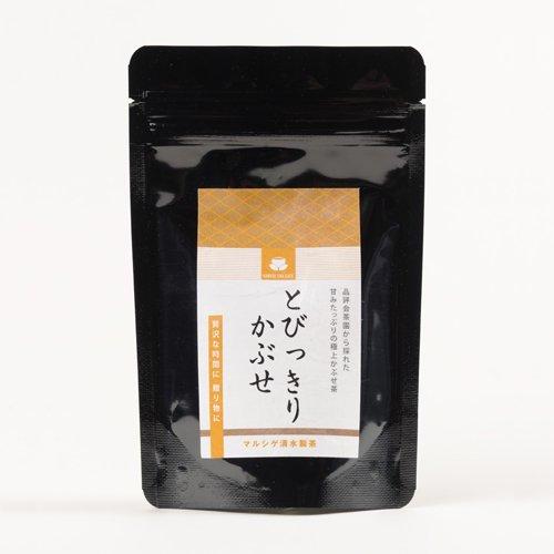 かぶせ茶 とびっきりかぶせ 50g │ マルシゲ清水製茶