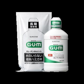 G・U・M ガム・デンタルリンス 長期保存用液体ハミガキ 250ml サンスター