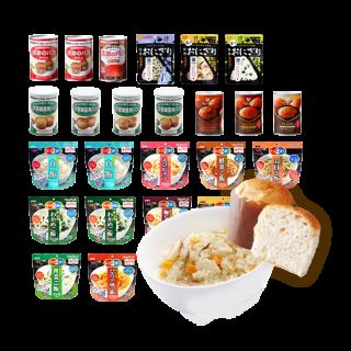 パンとごはん1週間 21食