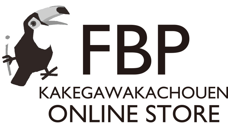 掛川花鳥園公式通販サイト FBPshop
