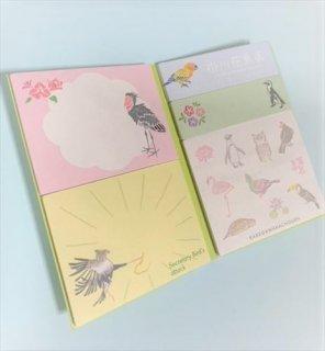 掛川花鳥園オリジナル<br>ブック型付箋