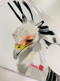 ウレタンマスク<br>掛川花鳥園の鳥たち<br>ヘビクイワシ「キック」<br>M/Lサイズ