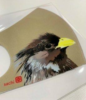 ウレタンマスク<br>掛川花鳥園の鳥たち<br>ハイイロエボシドリ<br>M/Lサイズ
