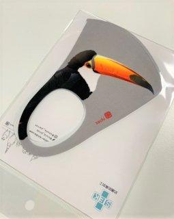ウレタンマスク<br>掛川花鳥園の鳥たち<br>オニオオハシ<br>M/Lサイズ