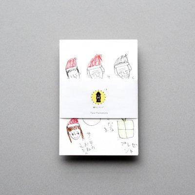 山本太郎の手描きポストカード 3枚set [p1]