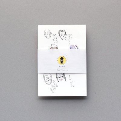 山本太郎の手描きポストカード 3枚set [p2]