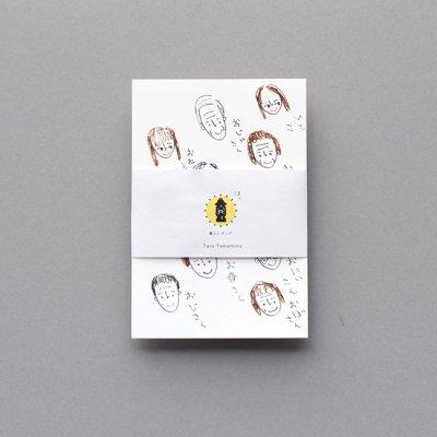 山本太郎の手描きポストカード 3枚set [p5]