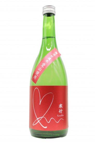 <img class='new_mark_img1' src='https://img.shop-pro.jp/img/new/icons1.gif' style='border:none;display:inline;margin:0px;padding:0px;width:auto;' />【数量限定・信州地酒】戸塚酒造 寒竹 愛山 純米吟醸 720ml