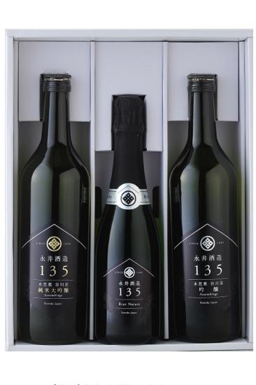 <img class='new_mark_img1' src='https://img.shop-pro.jp/img/new/icons25.gif' style='border:none;display:inline;margin:0px;padding:0px;width:auto;' />【おすすめ群馬の地酒セット】永井酒造(株)135周年記念酒3本セット