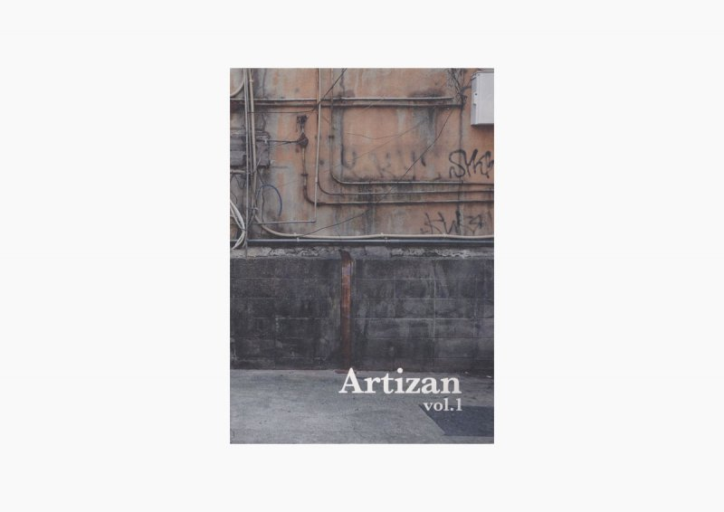 Artizan vol.1