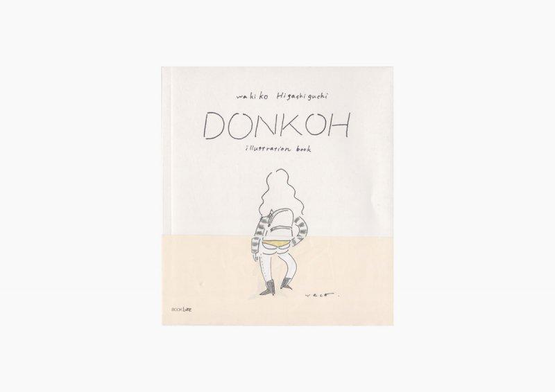 DONKOH : Wakiko Higashiguchi illustration book