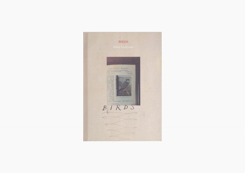 BIRDS - YOHEI KICHIRAKU