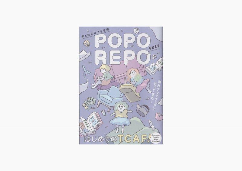POPOREPO vol.1